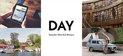 DAY Issue for Volvo Car Owners